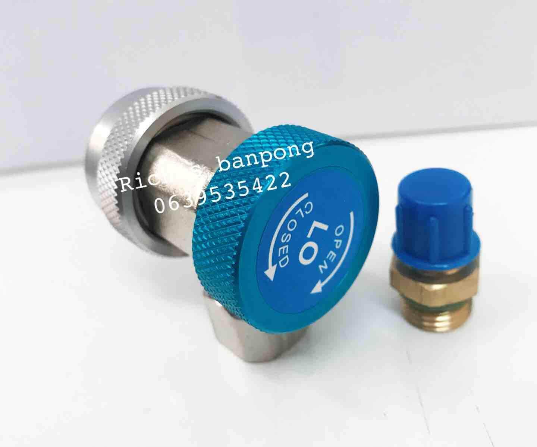 คอปเปอร์ เติมน้ํายาแอร์ R134a (สีน้ําเงิน) Ac Coupler R-134a -Low Side ไปที่เว็บไซต์ /ชุดเติมน้ำยาแอร์.