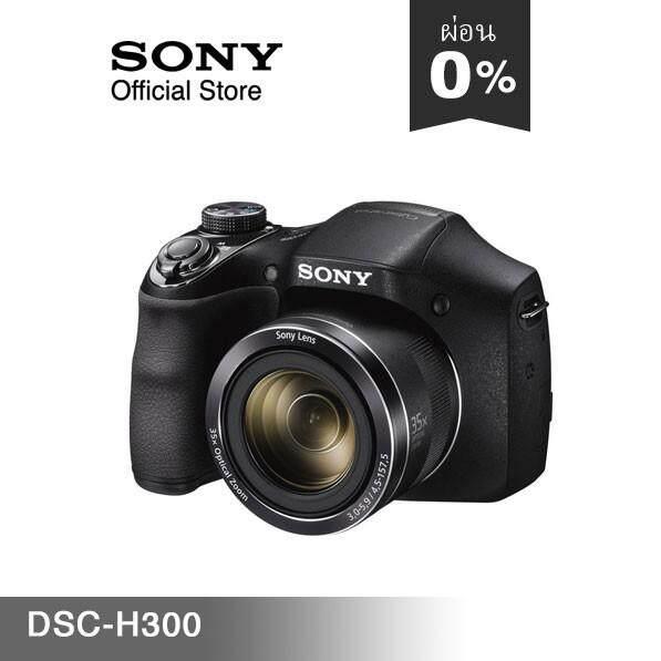 Sony Dsc-H300 กล้องดิจิตอล พร้อมซูมออปติคอล 35 เท่า.