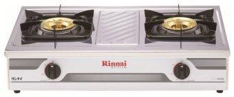 Rinnai เตากล่องคู่ใหญ่ หน้าสแตนเลส รุ่น RT-711N - White