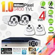 ชุดกล้องวงจรปิด 4CH CCTV กล้อง Analog 1400 TVL 1.0 MP ทรงกระบอกและโดม กล้อง 4ตัว เลนส์ 4mm / IR-Cut / Night Vision / Day&Night / Water Proof พร้อมเครื่องบันทึก 4CH Analog 960H DVR Digital Video Recording ฟรีอะแดปเตอร์ และขายึดกล้อง