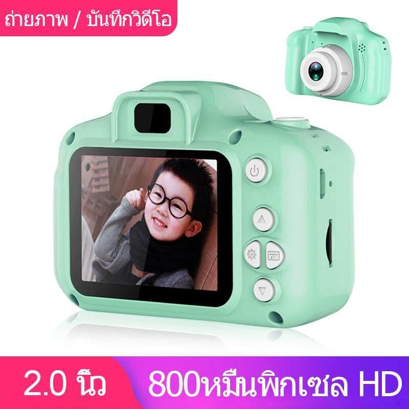 【แบบชาร์จไฟได้】2.0hd หน้าจอมินิดิจิตอล Camera Hd 8mp Anti - Shake Face กล้องวิดีโอตรวจสอบเปล่ากล้องวีดีโอแบบพกพาเด็กน่ารัก.