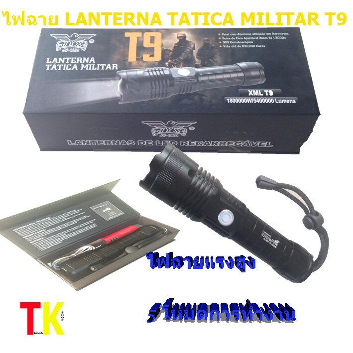 ไฟฉาย Led แรงสูง Lanterna Tatica Militar T9 เดินป่าราคาดี.