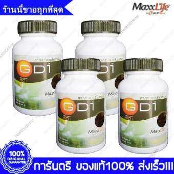 สาหร่ายเกลียวทอง แม็กไลฟ์ จีดี-1 MaxxLife GD-1 Spirulina 100 เม็ด(Tablets) x 4 ขวด-