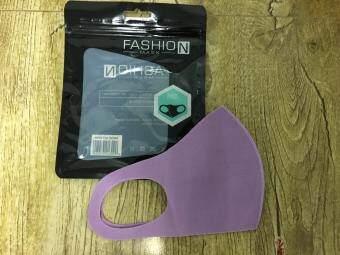 AT.MALL ผ้า ปิด ปาก ซักได้ ป้องกันฝุ่นละออง (สำหรับผู้ใหญ่)(ซองดำFashion Mask)-หลากสี