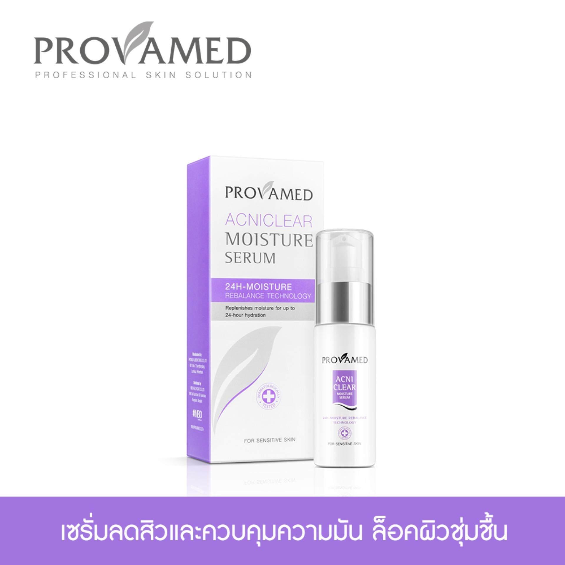 Provamed Acniclear Moisture Serum 30 g.