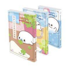 ราคา Book Time ชุดหนังสือ บันทึกของฉันกับมาเมะโกมะ เล่ม 1 3