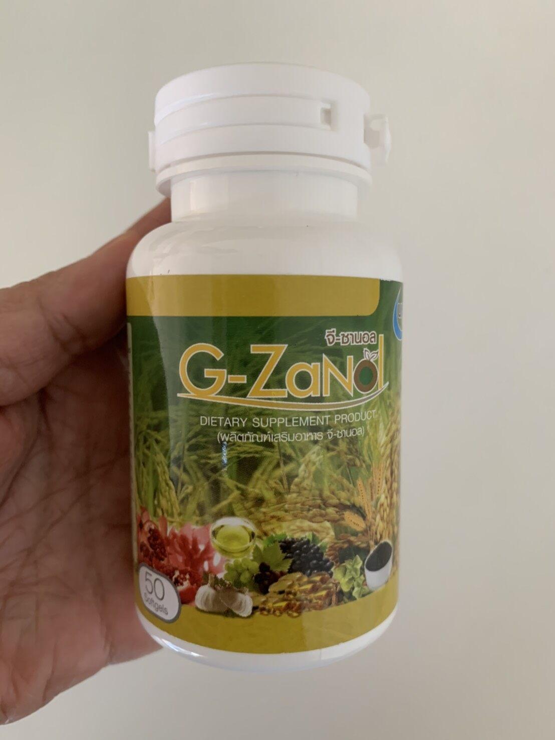 10 เซียน G-Zanol (จี-ซานอล) (1 ขวด 50 เม็ด)