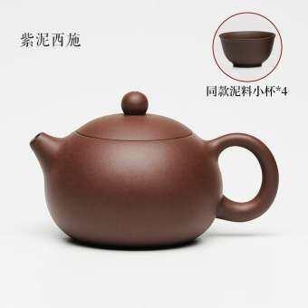 จินยาน Yixing MEGA HOME กาน้ำชาทรายม่วงบริสุทธิ์ทำด้วยมือทั้งหมดชาต้าหงเผาสีม่วงจูหนีกาซีชือของใช้ในครัวเรือนชาหม้อเซต-