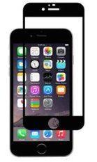 ทบทวน ที่สุด Mernett Tempered Glass Iphone 6 ฟิล์มกระจกแบบเต็มจอ สีดำ