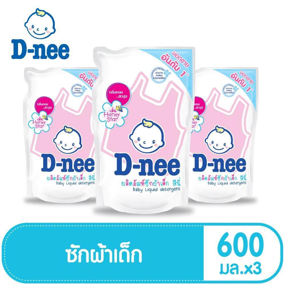 D-Nee น้ำยาซักผ้าเด็ก กลิ่น Honey Star ชนิดเติม ขนาด 600 มล. (แพ็ค 3) By Lazada Retail D-Nee.