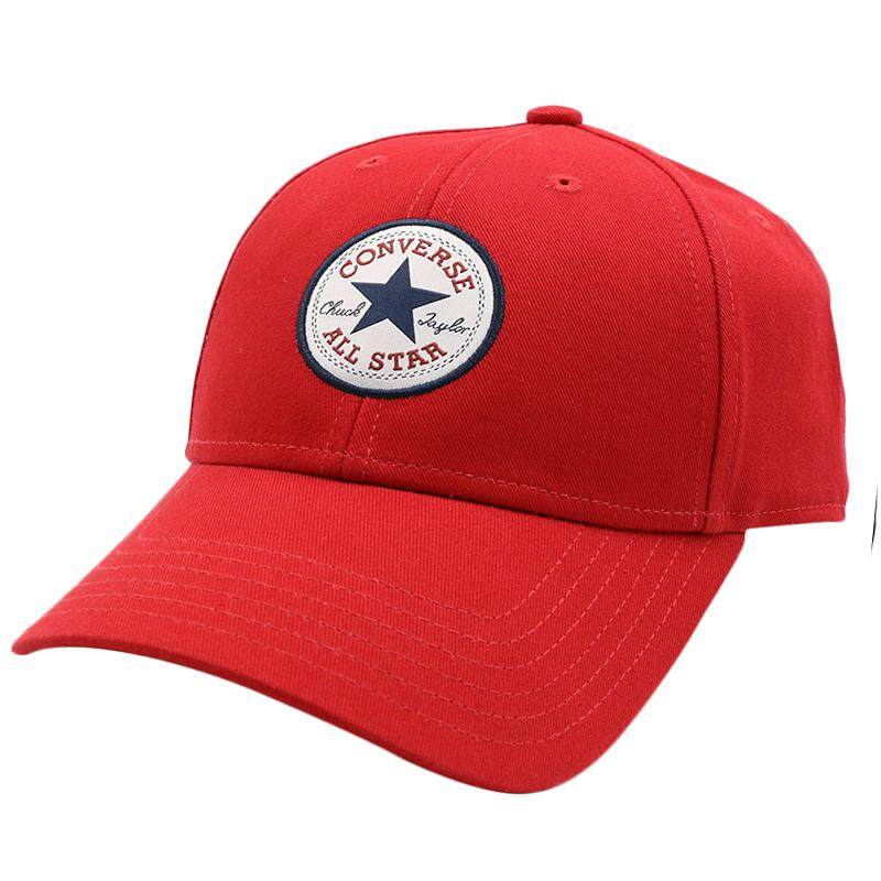895a5604b108f Converse Hat for Man Girl's Cap 2019 Summer New Style Leisure Couples' Cap  College Style