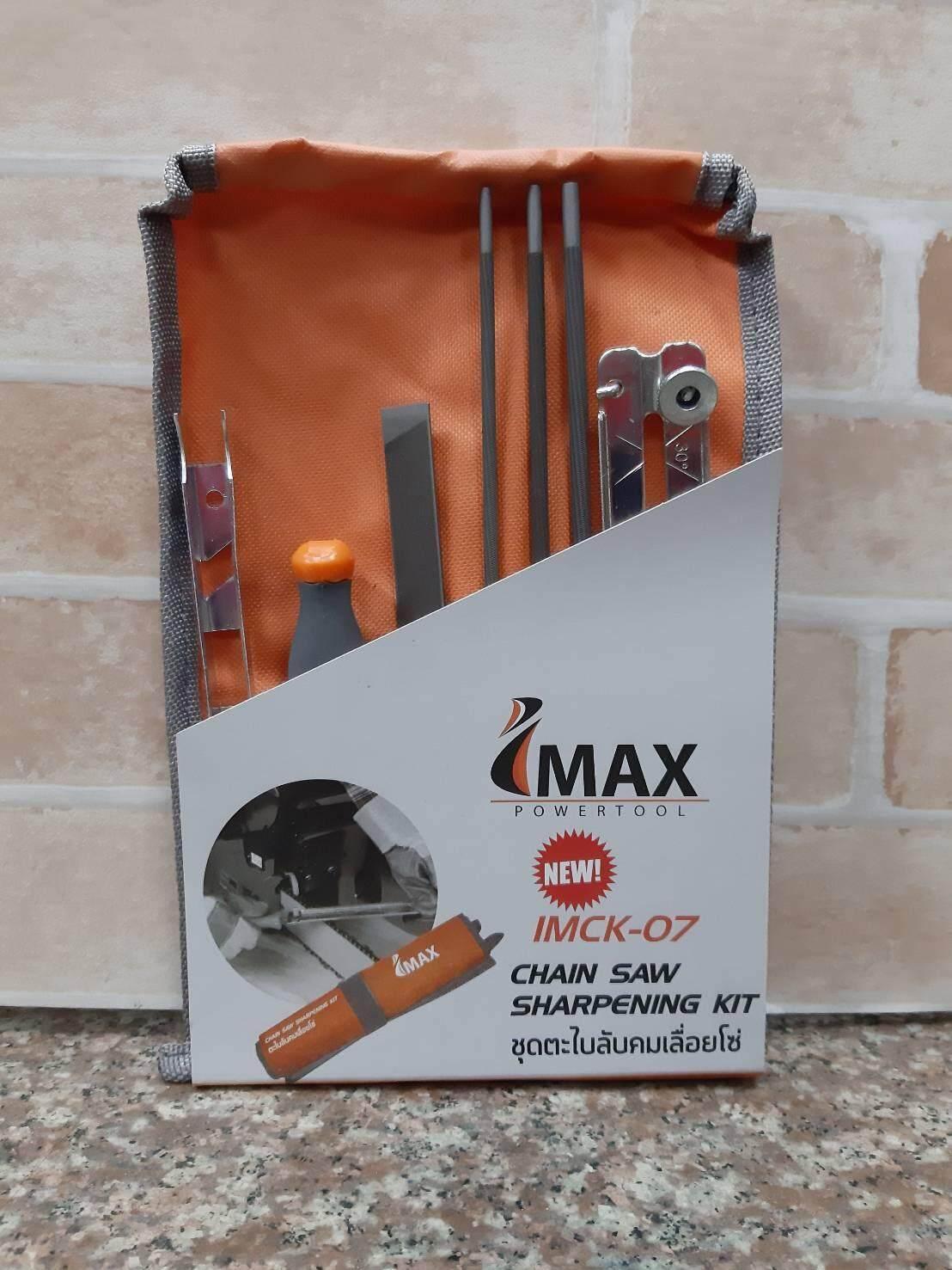 Imax ชุดตะไบลับเลื่อยโซ่ By Ppp Tools.
