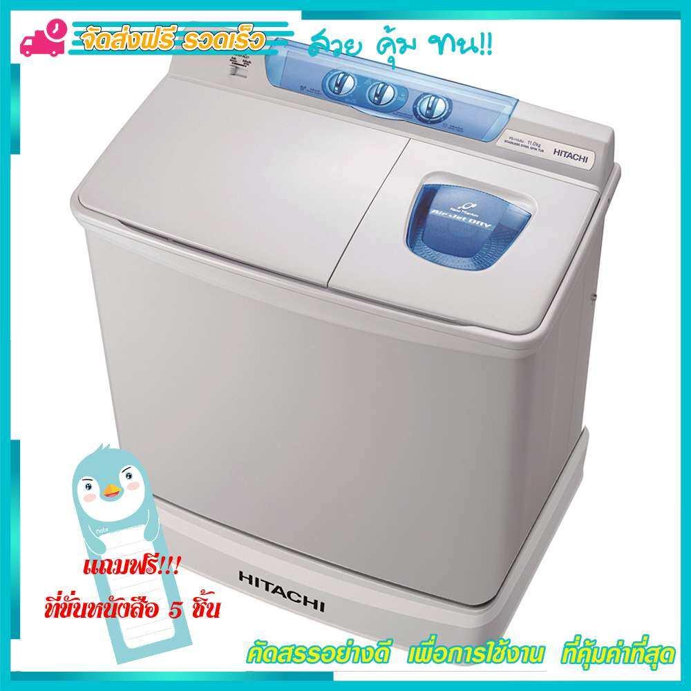 6/3/63  เครื่องซักผ้า เครื่องซักผ้าฝาบน เครื่องซักผ้า ฝาบน เครื่องซักผ้าฝาหน้า เครื่องซักผ้า ฝาหน้า เครื่องซักอบ เครื่องอบผ้า ฝาหน้า เครื่องซักผ้า 2 ถัง  ( เครื่องซักผ้า 2 ถัง Hitachi Ps100ljb Cog 10 กก. ) บ้าน สำนักงาน อาคาร คุ้มต่อการใช้งาน จัดส่งฟรี.