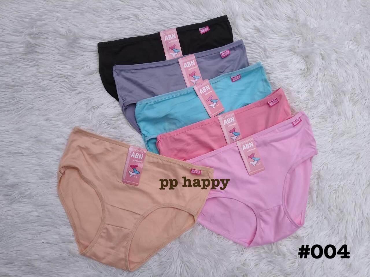 เเพ็ค 10 ตัว กางเกงในหญิง สีล้วน ผ้านุ่ม คละสี  #004