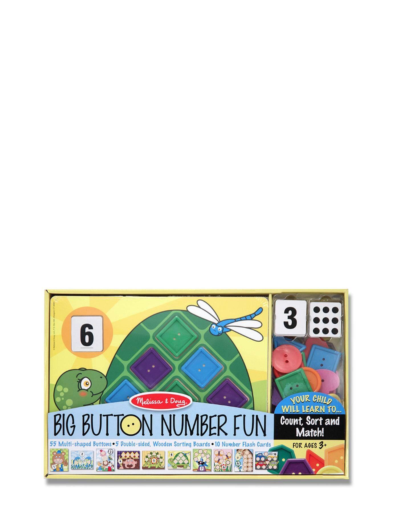 Melissa & Doug ของเล่นเสริมทักษะ Big Button Number Fun รุ่น 4319 By Lnwitem.