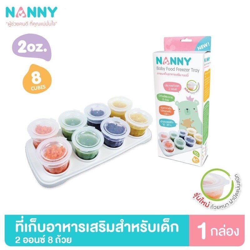 Nanny แนนนี่ กล่องเก็บอาหาร8ถ้วยขนาด2ออนซ์ S8-N2101q ขนาด 2 ออนซ์.