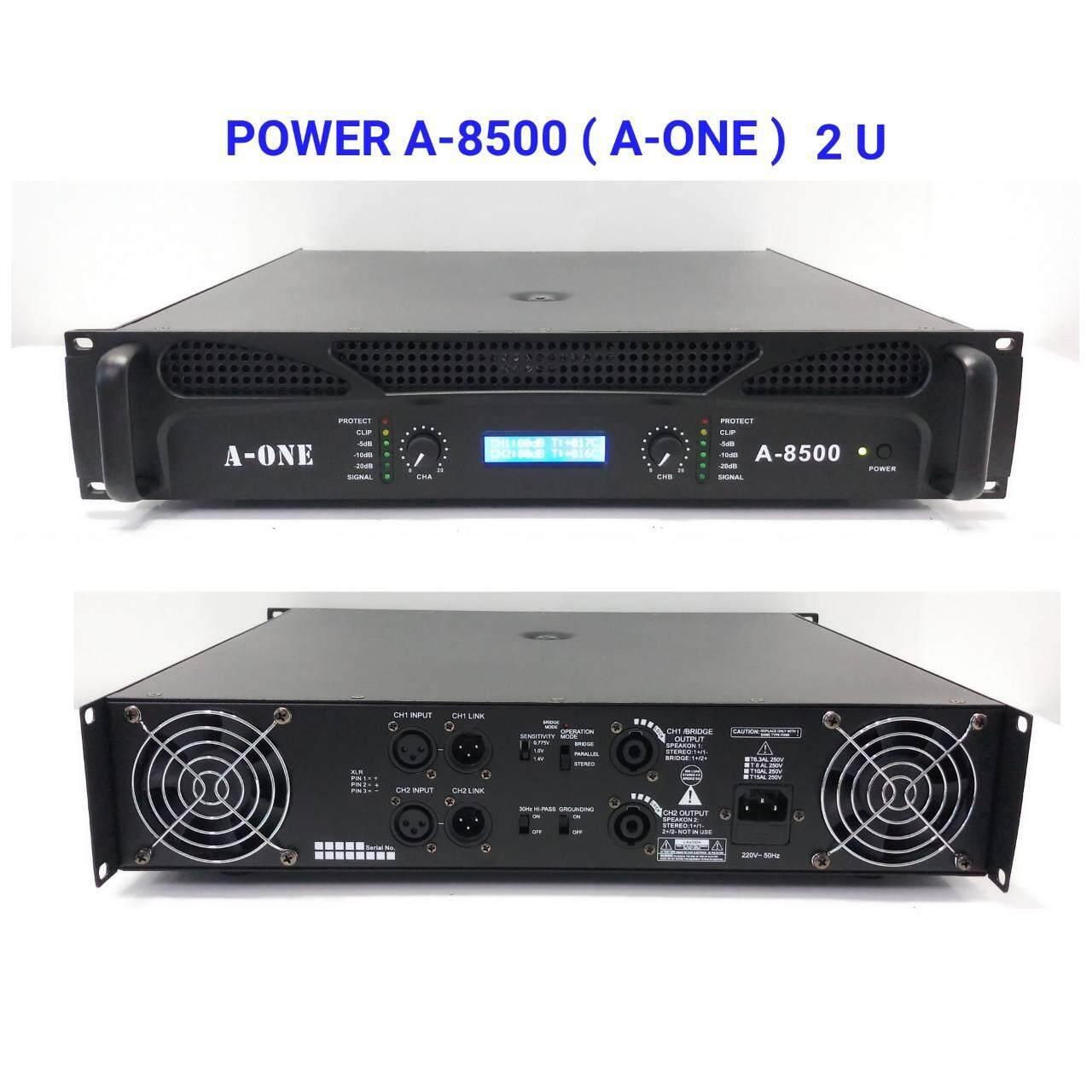 เพาเวอร์แอมป์ 1800+1800วัตต์(@2ohm) เครื่องเสียงกลางแจ้ง เครื่องขยายเสียง รุ่นa-One A-8500.