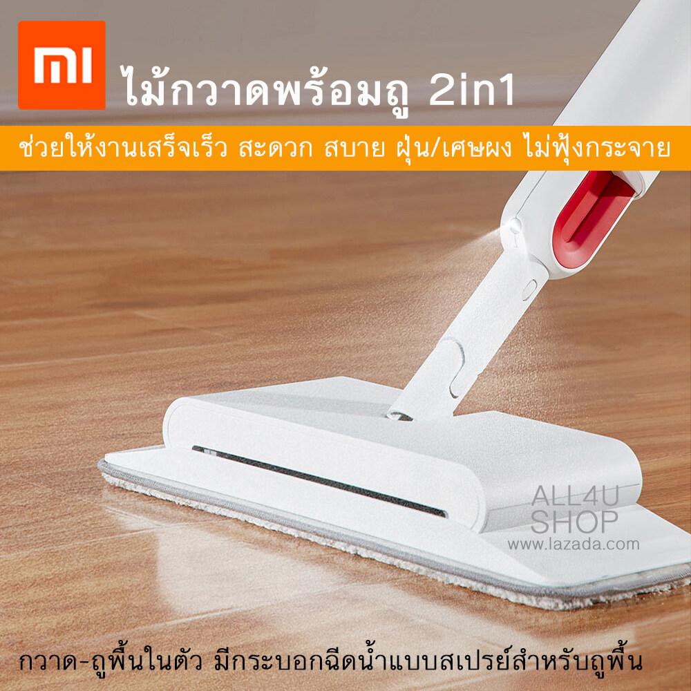 ไม้ถูพื้น 2 In 1 กวาด+ถูพื้น ไม้ถูพื้นและไม้กวาด ไม้ถูพื้น ไม้กวาดพร้อมถู ไม้ถูพื้น Xiaomi ไม้ม็อบถูพื้น ไม้กวาด ดูดฝุ่น Xiaomi ไม้ถูพื้น Mi.