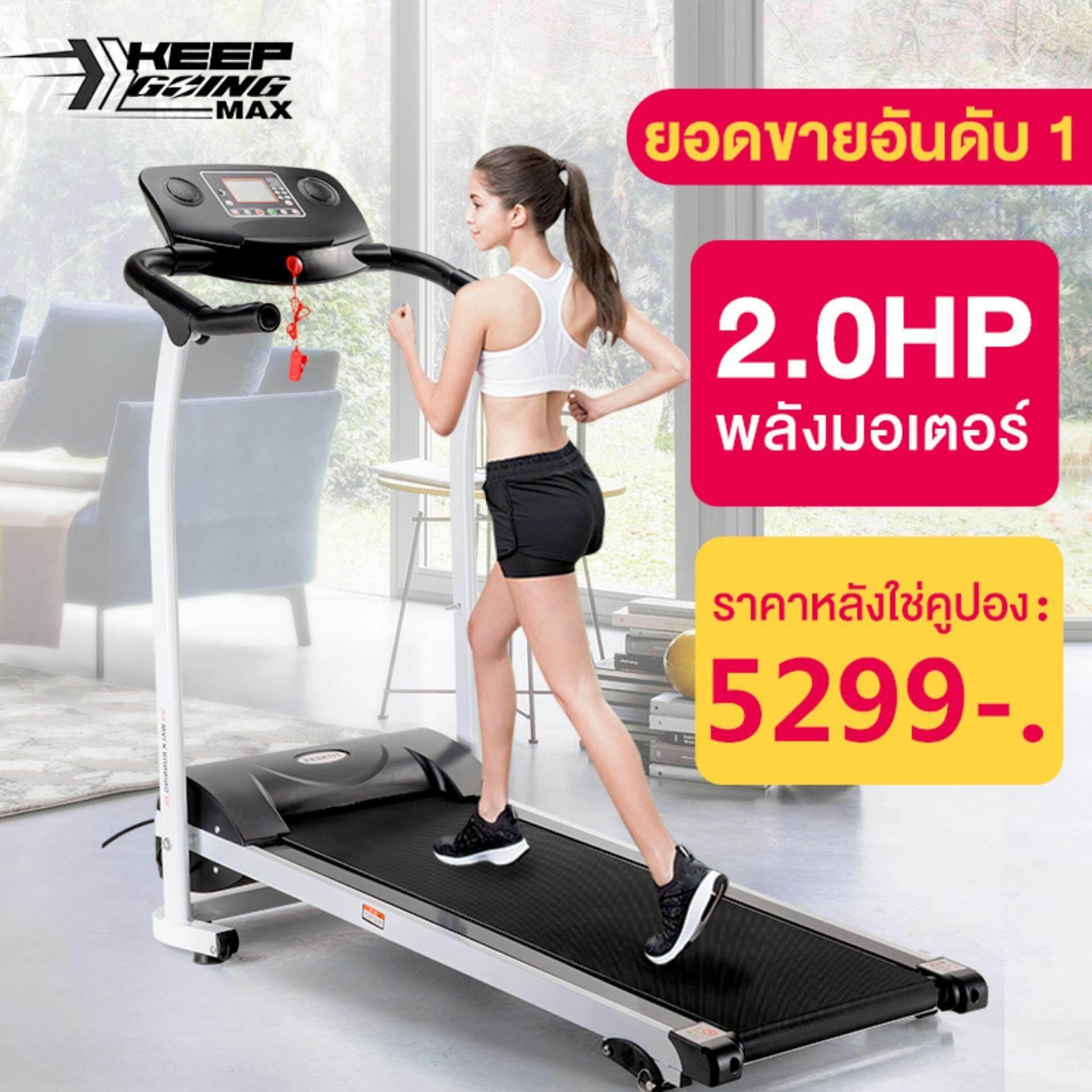 ยอดขาย อันดับ 1 ลู่วิ่งไฟฟ้า 2.0 แรงม้า+พร้อมระบบรับแรงกระแทก สามารถพับเก็บได้ประหยัดเนื้อที่ มีลำโพง สีดำ Treadmill