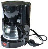 ทบทวน Itandhome เครื่องชงกาแฟ Coffee Maker Cm65D 650W สีดำ It And Home