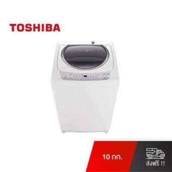 Toshiba เครื่องซักผ้าฝาบน ความจุ 10 กก. รุ่น AW-B1100GT(WD)(สีขาว)