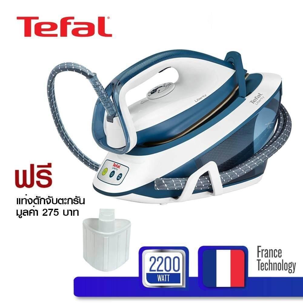 Tefal เตารีด แรงดันไอน้ำ 5.5 บาร์ กำลังไฟ 2200 วัตต์ ความจุแทงค์น้ำ 1.5 ลิตร รุ่น LIBERTY SV7030