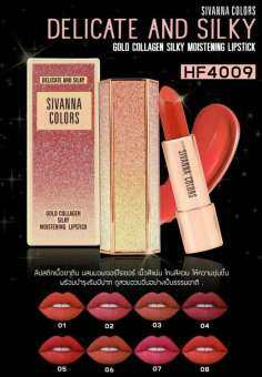 Sivanna colors Delicate and Silky gold collagen silky moistening lipstick (HF4009) / ซีเวนน่า ซิลกี้ ลิปสติก-