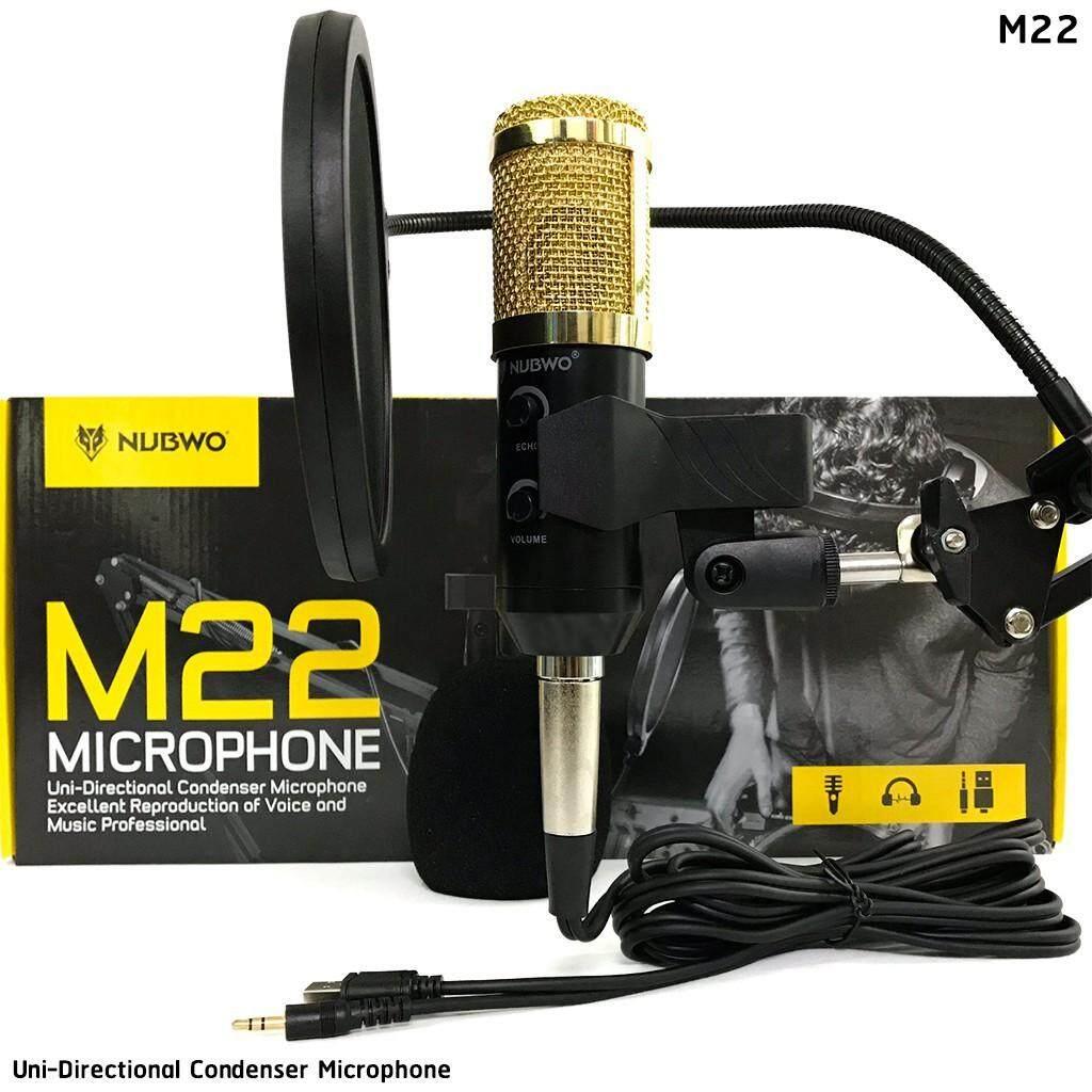 ไมโครโฟน Nubwo M22 Microphone Condenser + ชุดขาตั้ง By Pingann Accessories.