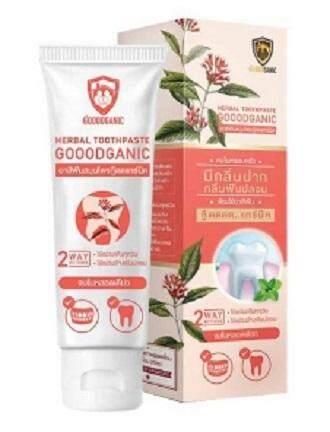 ( 2 หลอด )ยาสีฟันกู๊ดแกนิค Gooodganic ยาสีฟันสมุนไพร (70 กรัมx2) (รักษาแผลในปาก เจ็บเหงือก ปวดฟัน).