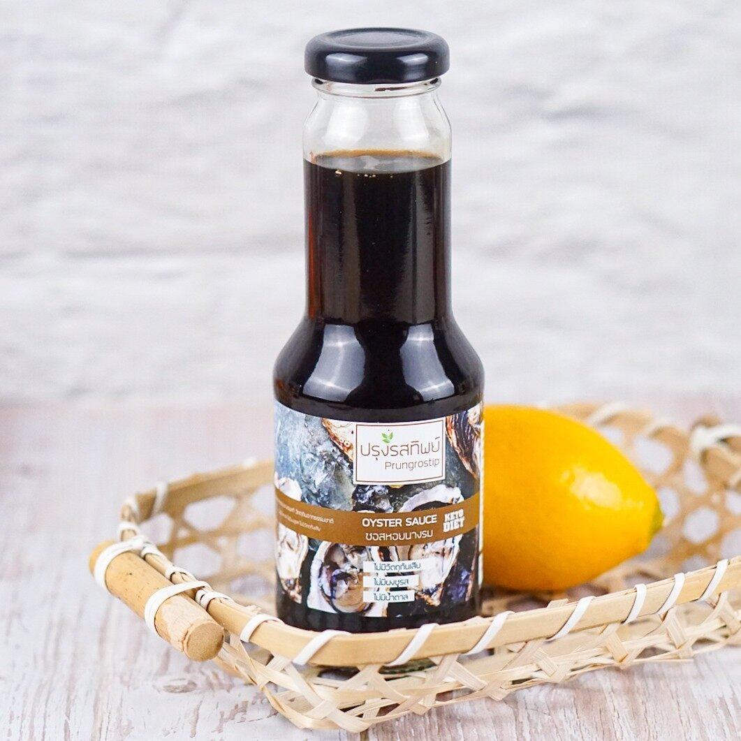 KETO ซอสหอยนางรมคีโต น้ำมันหอย 300ml ไม่มีน้ำตาล ไม่มีวัตถุกันเสียไม่มีแป้ง | Lazada.co.th