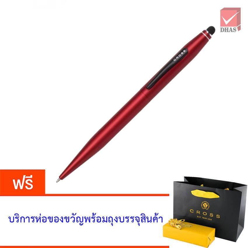 Cross ครอส ปากกา 2 ระบบเทคทูแดงเมทาลิค At0652-8.