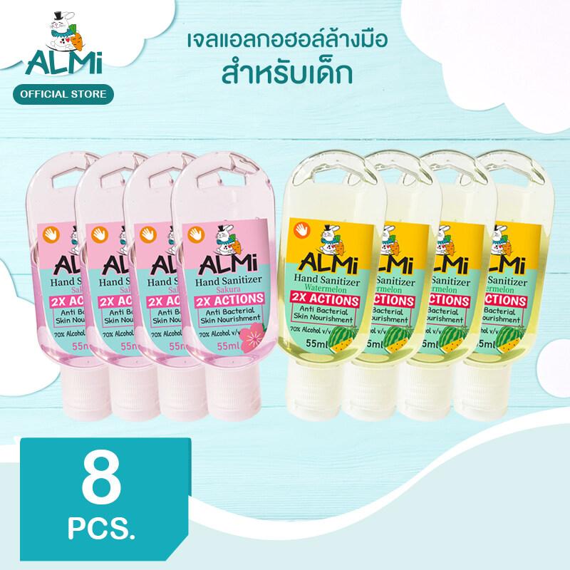 ราคา Almi อัลมิ เจลล้างมือเด็ก เจลล้างมือ เจลแอลกอฮอล์ สูตรอ่อนโยนจากธรรมชาติ บำรุงผิว 55 มล. (ซากุระ 4 ขวด+วอเตอร์เมลอน 4 ขวด รวม 8 ขวด)