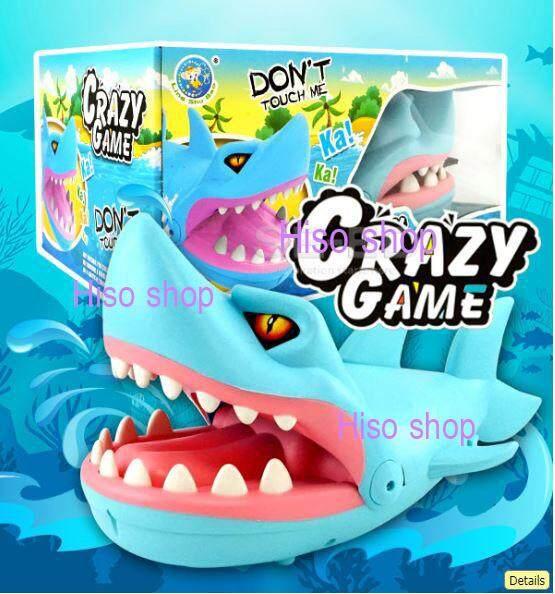 Crazy Game ปลาฉลามงับนิ้ว ของเล่นที่ช่วยให้เพลิดเพลินสนุกสนาน น่าเล่นมาก.