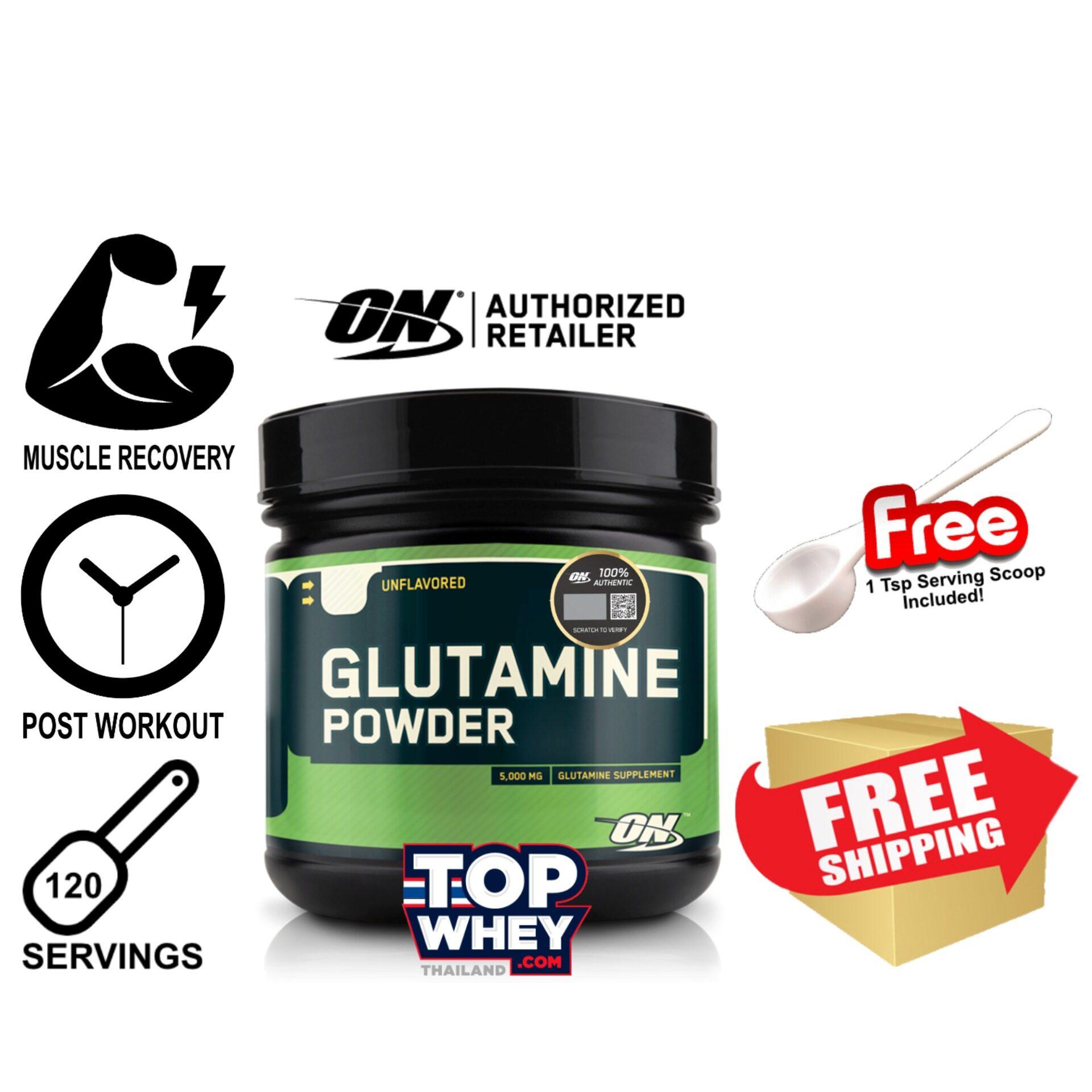 Optimum Nutrition Glutamine Powder – 600g – แอล-กลูตามีน ฟื้นฟูและเสริมสร้างกล้ามเนื้อ ช่วยในการเพิ่มขนาดเซลล์กล้ามเนื้อและเพิ่มการผลิต growth hormone ตามธรรมชาติ ให้พลังงานและขจัดสารพิษให้กับสมอง ไม่ปรุงแต่งรส