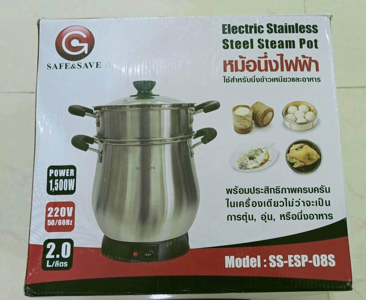 เครื่่องใช้ไฟฟ้าในครัว หม้อนึ่งข้าวเหนียวไฟฟ้า อุปกรณ์เครื่องครัว หม้อไฟฟ้า ch0072