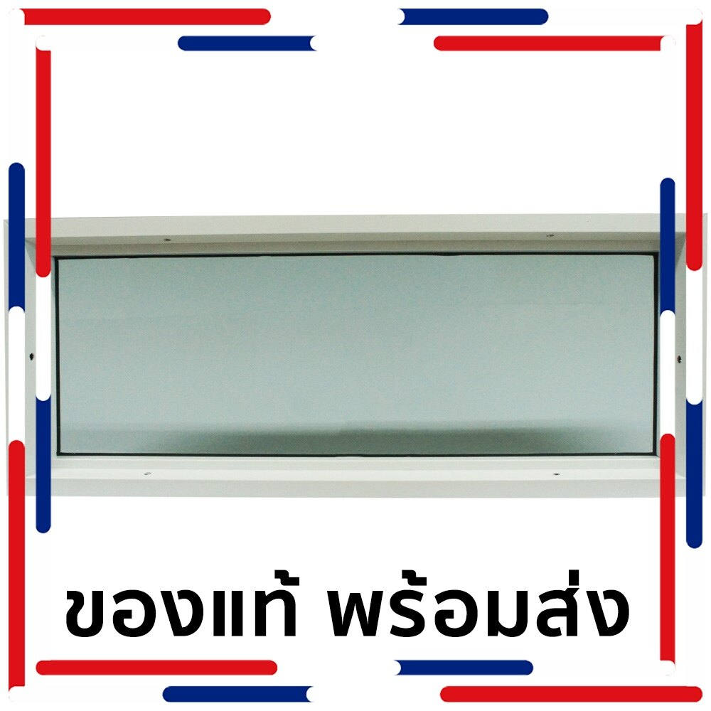 ((hot)) หน้าต่างช่องแสง Upvc Hf 100x40 ซม. สีขาว อุปกรณ์เสริมประตูหน้าต่าง อุปกรณ์ประตู Door & Window Accessories Sale ของแท้ 100%.