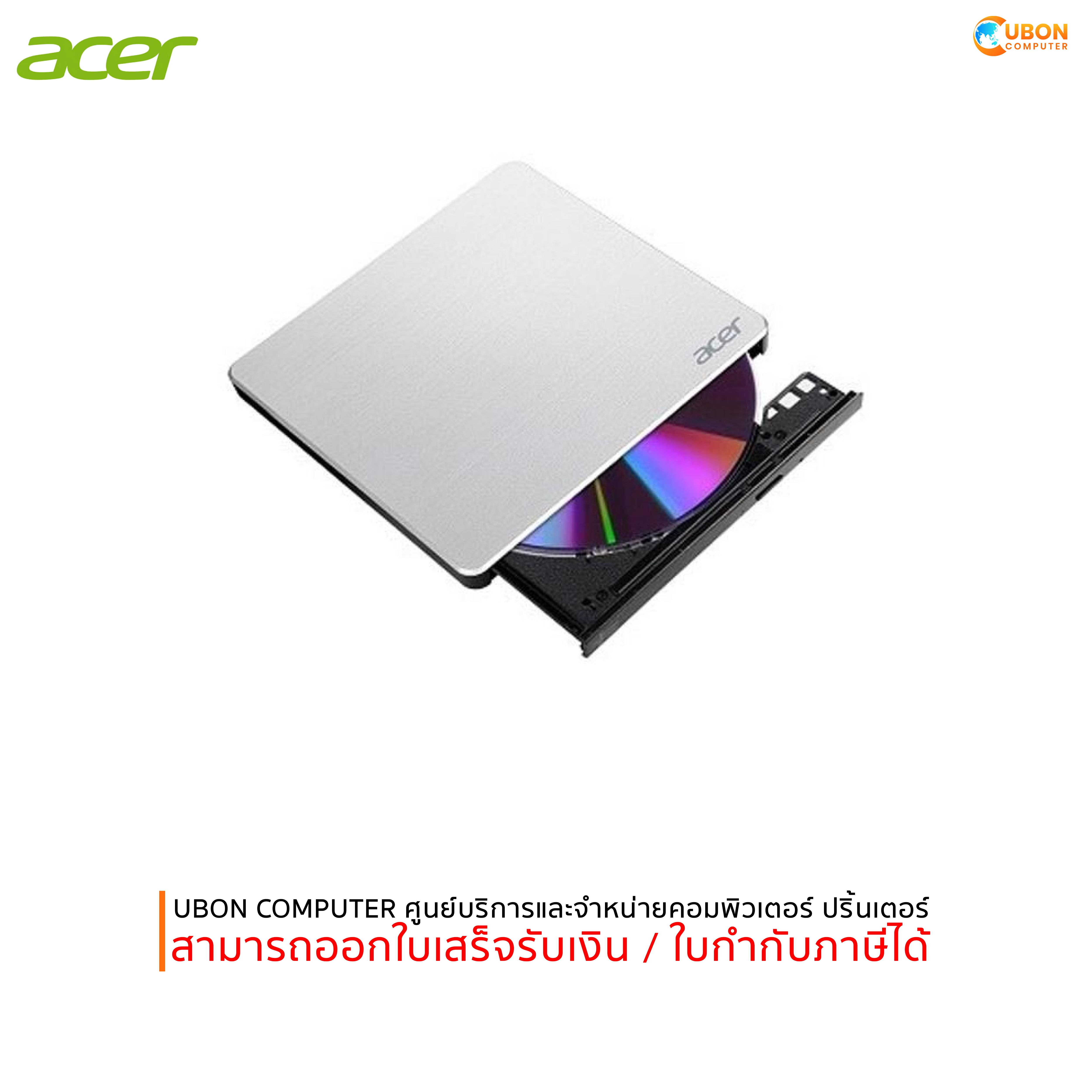 Acer External Optical Drive Usb 2.0 Dvd Writer Silver Slim Aod610 (by Uboncomputer).