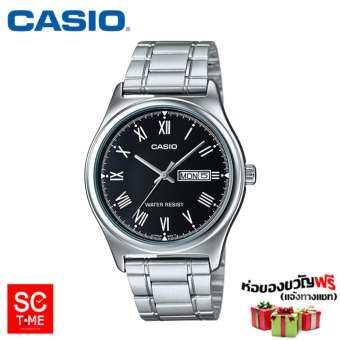 Casio Standard ชาย MTP-V006D-1BUDF