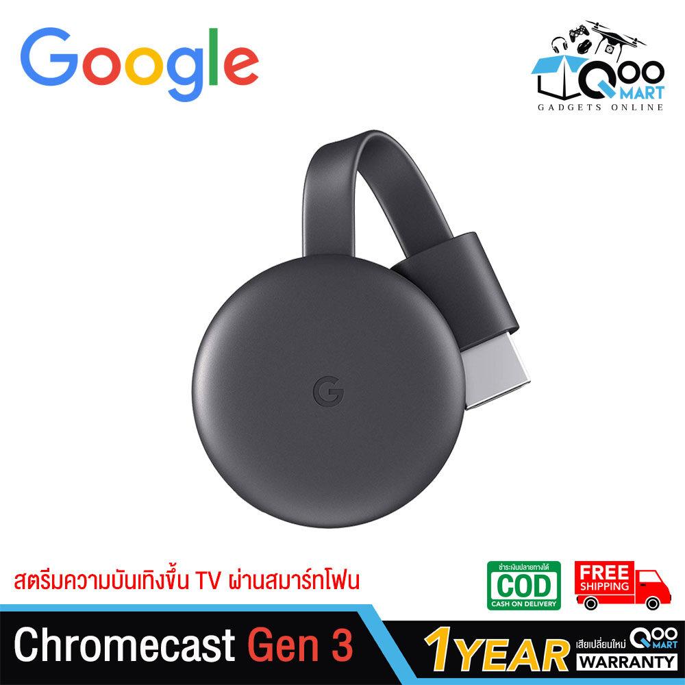 Google Chromecast Gen 3 (2018) อุปกรณ์สตรีมมิ่ง Hdmi ขึ้นจอ Tv ด้วยภาพ Fhd 1080p รองรับ Androd/ios/mac/windows/tablet  Qoomart.