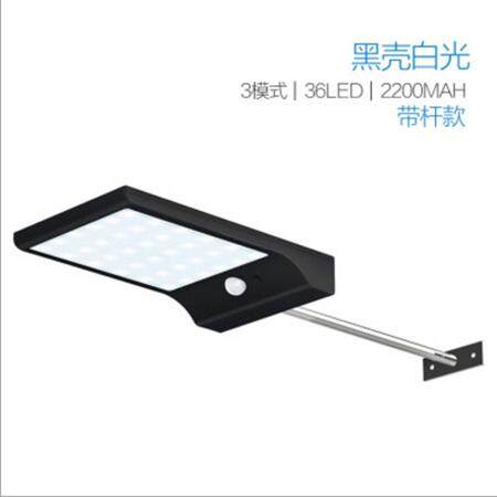 Solar Wall Light Sensor ไฟพลังงานแสงอาทิตย์ รุ่นใหม่ สว่างกว่าเดิมด้วยหลอด Led 48 หลอด By Lin Xis Shop.
