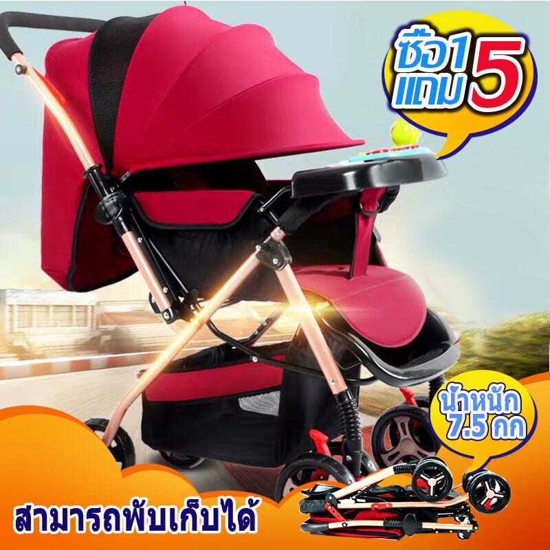 1 แถม 5 【เตรียมการจัดส่ง 】รถเข็นเด็ก Baby Stroller เข็นหน้า-หลังได้ ปรับได้ 3 ระดับ(นั่ง/เอน/นอน) เข็นหน้า-หลังได้ New Baby Stroller.