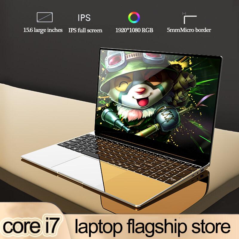 [ผลิตภัณฑ์ใหม่ปี 2021 + Ram 8g] Lennovo Intel Core I7/i5 Rom 256gb Ssd Laptop โน๊ตบุ๊คราคถูก โน๊ตบุ๊คทำงาน โน๊ตบุ๊คเล่นgta V Notebook Gaming ฟรีสติ๊กเกอร์แป้นพิมพ์ภาษาไท.