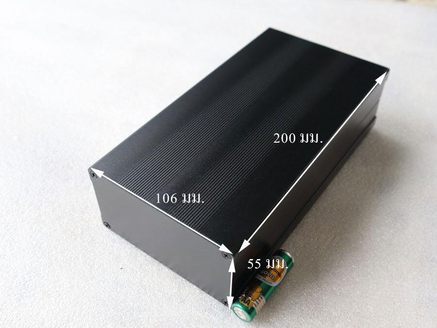 กล่องอลูมิเนียมสีดำ ขนาด 55x106x200 มม.
