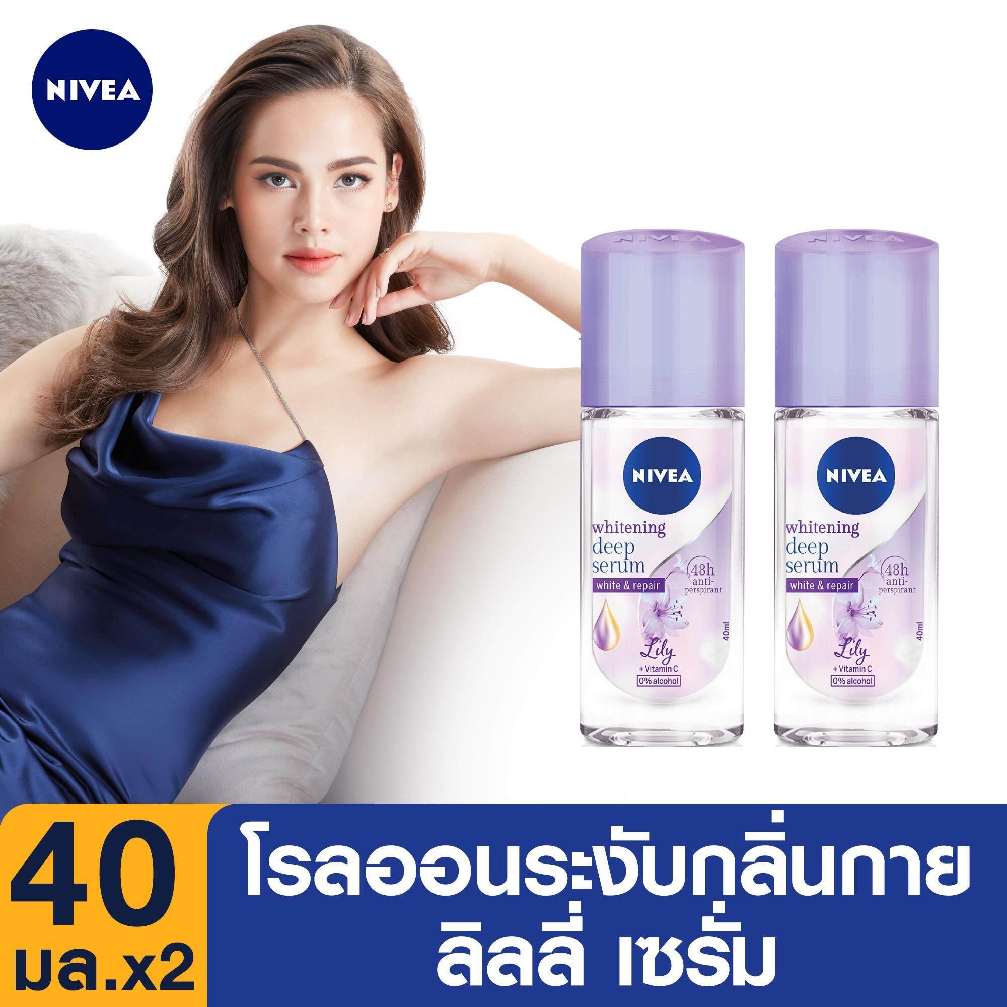 นีเวีย ดีโอ โรลออน ลิลลี่ สำหรับผู้หญิง 40 มล. 2 ชิ้น NIVEA Deo Lily Roll On 40 ml. 2 pcs. (โรลออน, ระงับกลิ่นกาย, กำจัดกลิ่นตัว, ลดกลิ่นตัว, deodorant, รักแร้ขาว, ป้องกัน รักแร้เปียก, รักแร้หนังไก่, ลดเหงื่อ, กระชับรูขุมขน, แก้รักแร้ดำ, เซรั่มรักแร้)