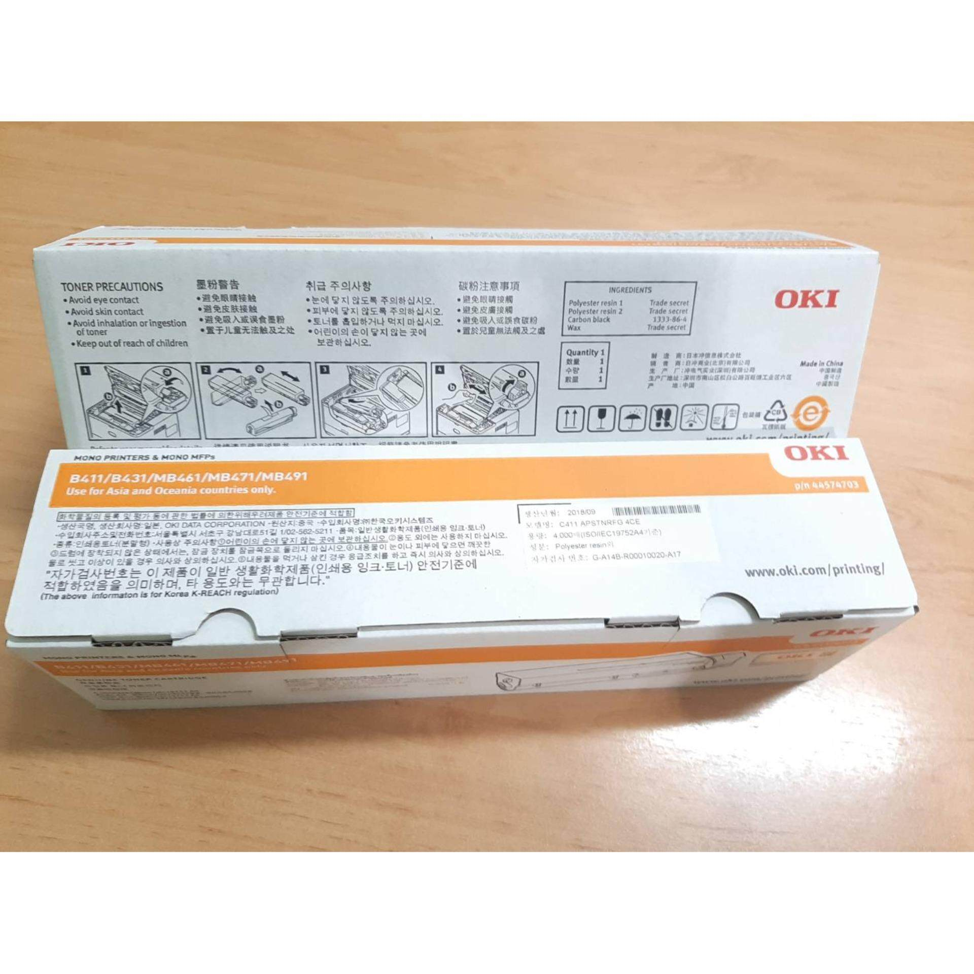 44574703 Oki Genuine Toner Cartridge - 4k (b411 / B431) By By Mary Shop.