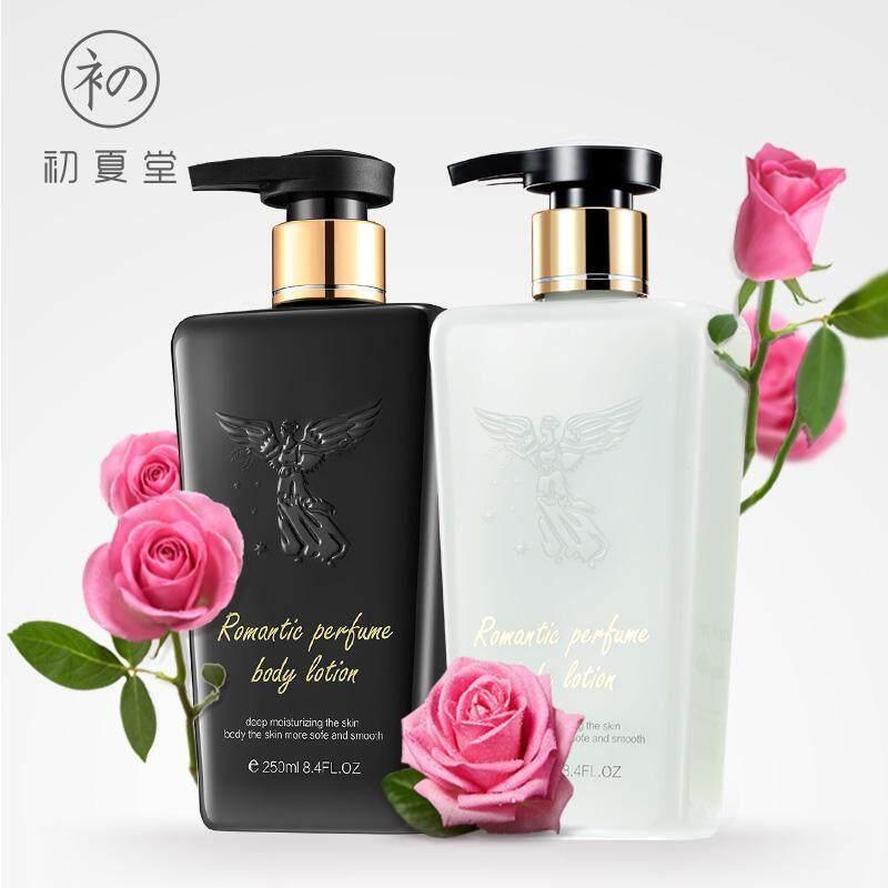 Buy Cusumta BLACK&WHITE Charm Perfume Body Lotion Set Moisturizing & Body Emulsion Moisturizer Singapore