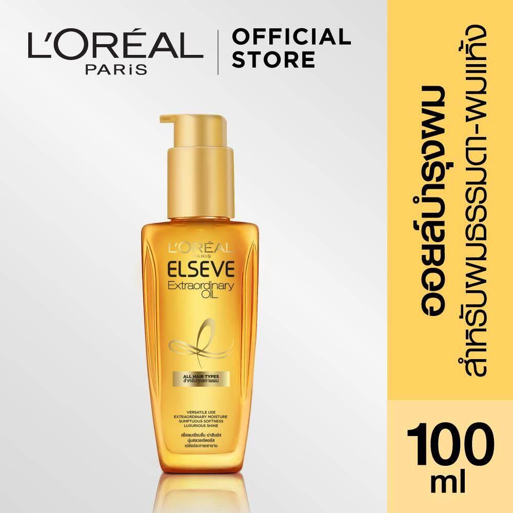 ลอรีอัล ปารีส เอลแซฟ เอ็กซ์ตรอว์ดินารี่ ออยล์ ผลิตภัณฑ์บำรุงเส้นผมสำหรับทุกสภาพผม 100มล L'OREAL PARIS ELSEVE EXTRAORDINARY OIL FOR ALL HAIR TYPES 100 ml (Extraordinary Oil, บำรุงผม)
