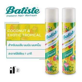 โปรโมชั่น Batiste Dry Shampoo Coconut & Exotic Tropical 200ML X2