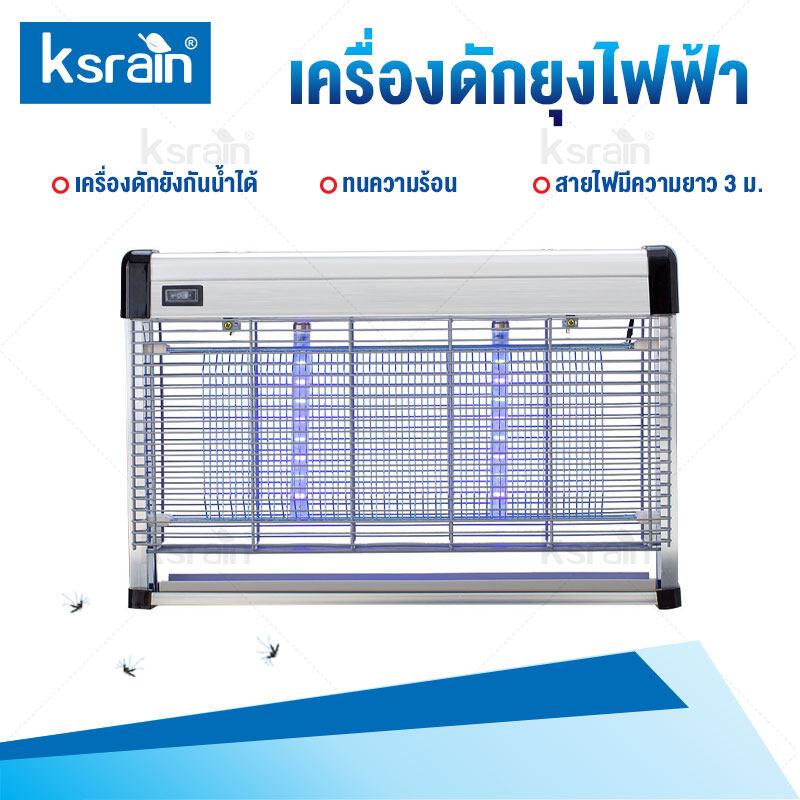 Ksrain เครื่องช็อตยุง ที่ดักยุง กำจัดยุงและแมลง เครื่องดักยุง เครื่องดักยุงไฟฟ้า พกพาสะดวกกันน้ำได้.
