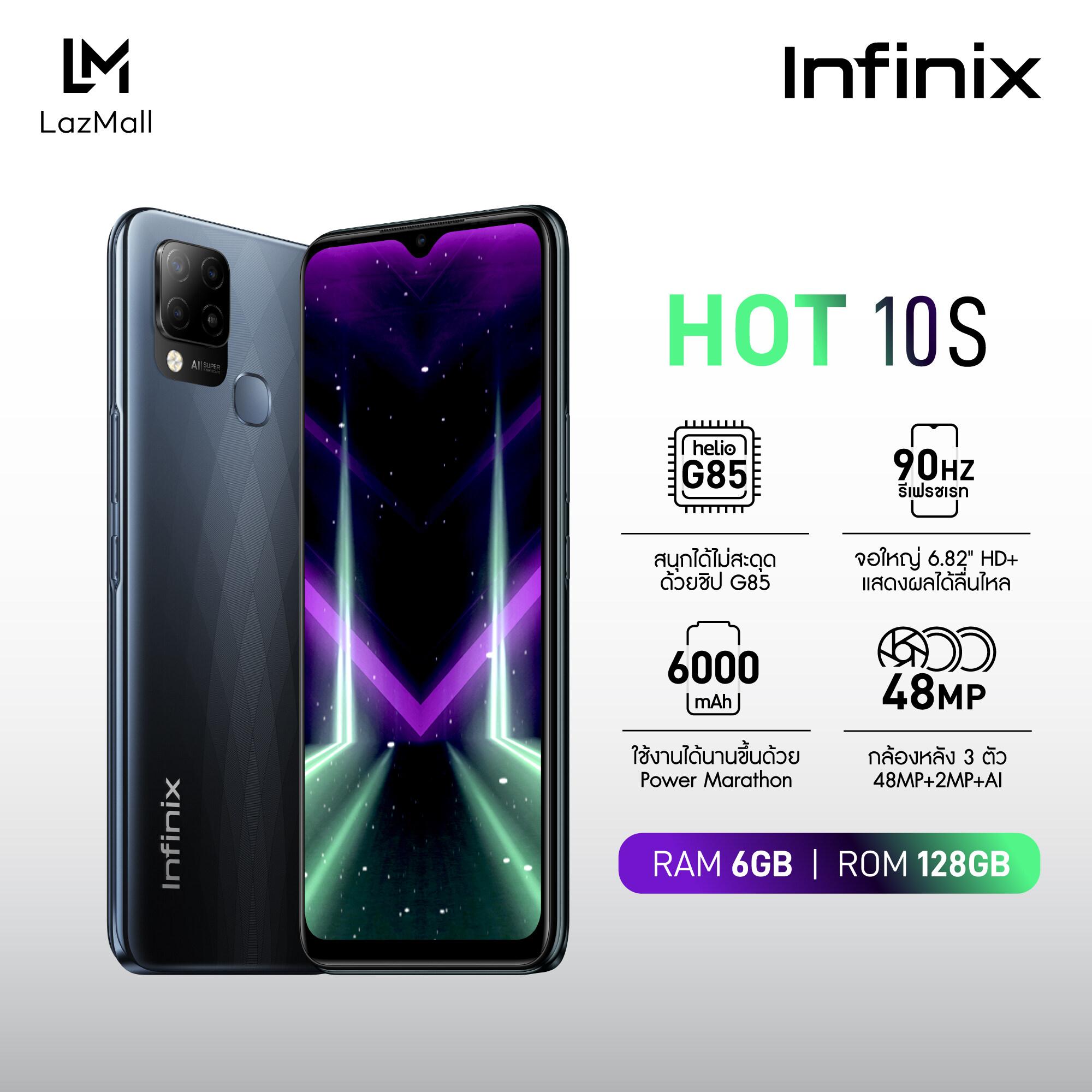 [ผ่อน 0%] Infinix Hot 10s (6gb+128gb) โทรศัพท์ หน้าจอ 6.82 แบตฯอึด 6000 Mah มาพร้อม Mtk Helio G85 กล้องหน้า 8mp กล้องหลังคมชัดสูงสุด 48mp เฉพาะที่ลาซาด้าเท่านั้น.